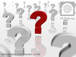 بیمه عمر و سرمایه گذاری چیست ؟