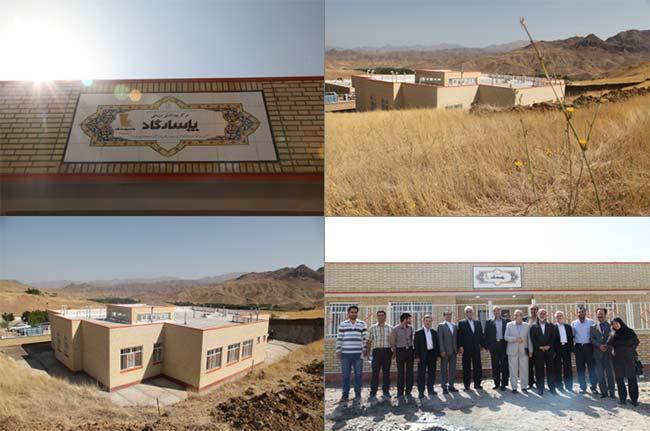افتتاح مرکز بهداشتی توسط بانک پاسارگاد