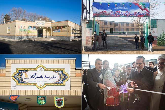 افتتاح مدرسه توسط بانک پاسارگاد