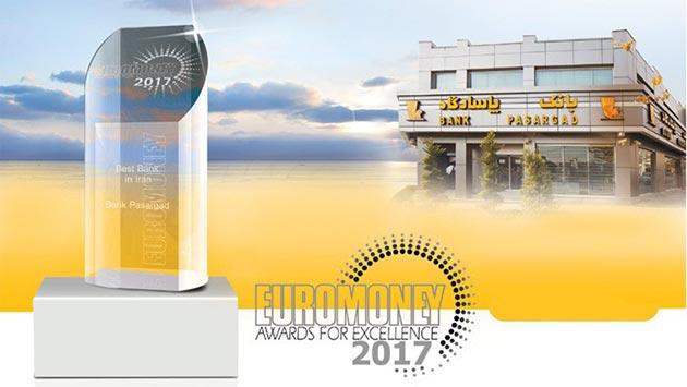 بانک پاسارگاد بار دیگر بانک برتر ایران شد