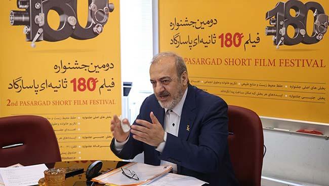 برگزاری دومین جشنواره فیلم 180 ثانیه ای پاسارگاد